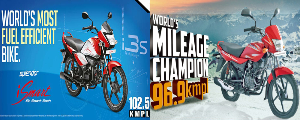 Mileage Challenge: Hero Splendor iSmart i3S & Bajaj Platina ES (Photo Courtesy: Hero MotoCorp, Bajaj Auto)
