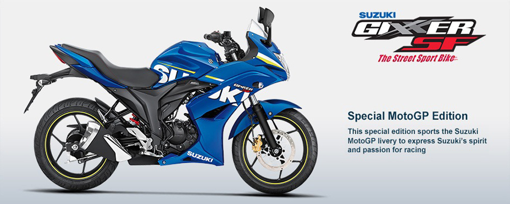 Suzuki Gixxer SF (Photo Courtesy: Suzuki)
