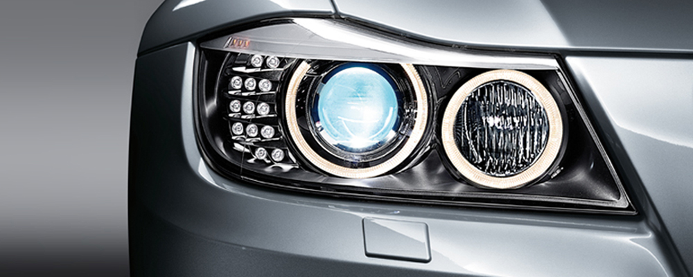 Bi xenon headlamp